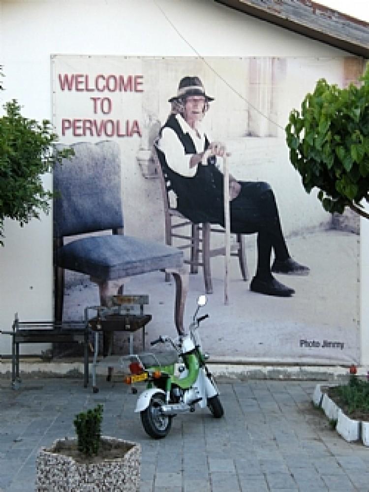 Airbnb Alternative Property in Pervolia